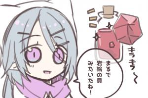 【夢魔さんと大学生さん】キラキラ×ドーナツ