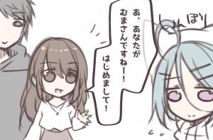 【夢魔さんと大学生さん】イースター絵進捗(ラフ)と、新キャラちゃん。